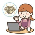パソコンでお金の確認をする女性のイラスト