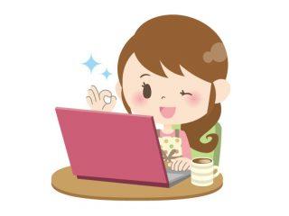 ピンクのパソコンと喜ぶ女性のイラスト