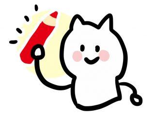 赤鉛筆を持つ白い猫のイラスト