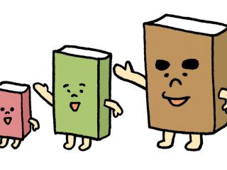 本のキャラクターのイラスト