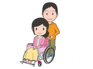 車椅子と仲良し夫婦のイラスト