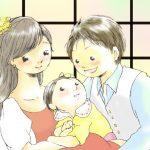 幸せが溢れるあったかい家族のイラスト