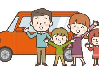 家族と車のイラスト