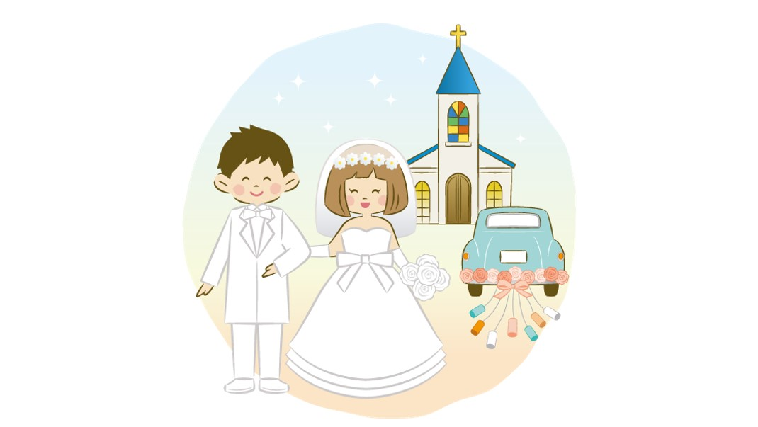 結婚式を挙げる男性と女性と車のイラスト
