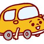 黄色い車が手を振るイラスト