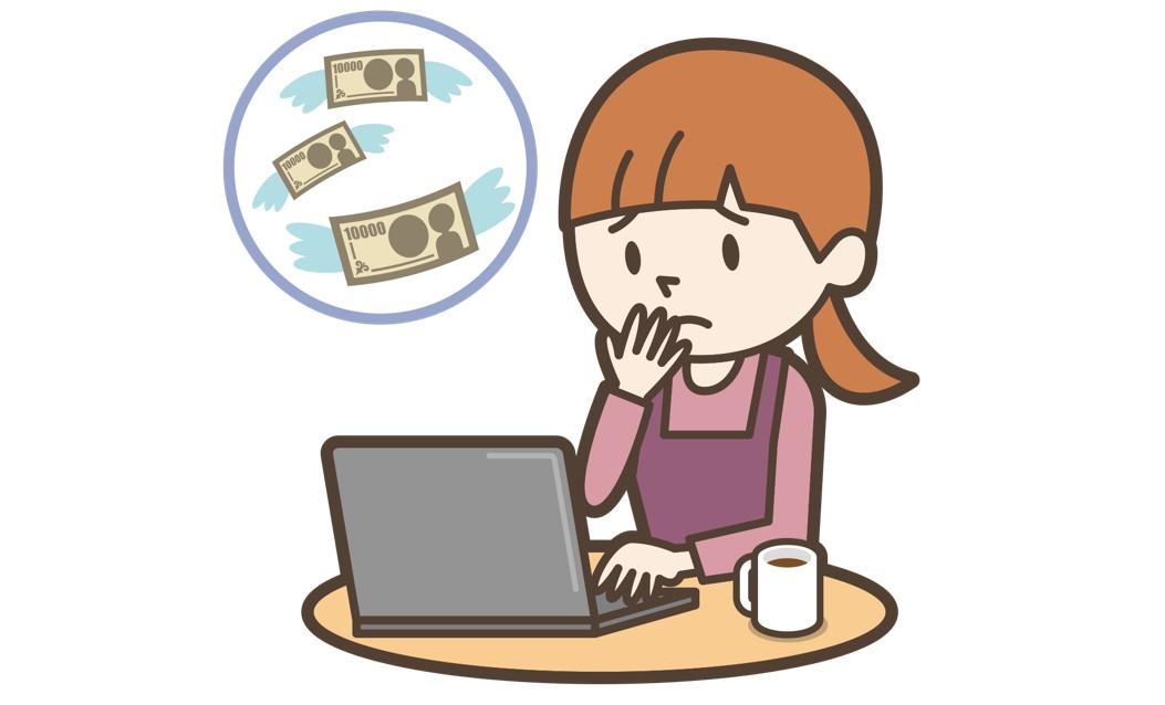 パソコンの前でお金に困る主婦のイラスト