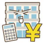マンションとお金と計算機のイラスト