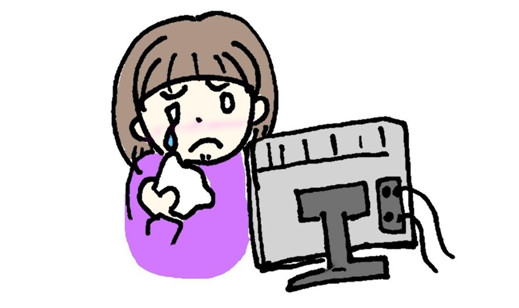 テレビでドラマを見ながら泣く女性のイラスト