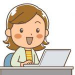 パソコンをみて笑顔になる女性のイラスト