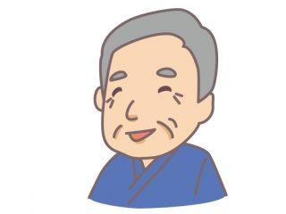 カッコイイおじいちゃんのイラスト