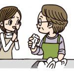 食器を洗う姑に気を使う嫁のイラスト