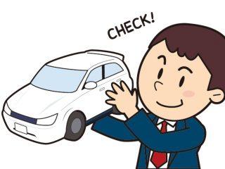 中古車の買取査定をしている男性のイラスト