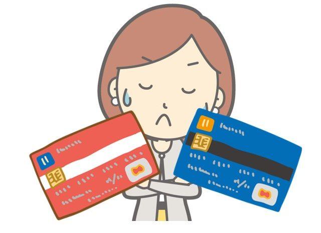クレジットカード選びに迷う女性のイラスト