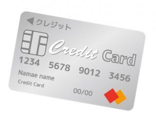 シルバーのクレジットカードのイラスト