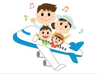 家族で飛行機になるイラスト