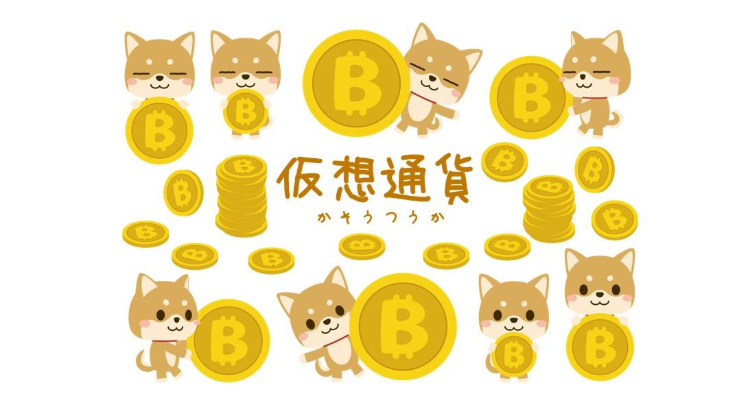 仮想通貨のイメージイラスト