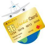飛行機と地球とクレジットカードのイラスト
